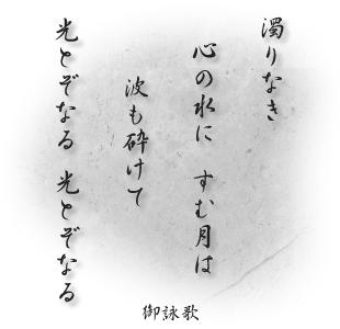 薬王寺のご詠歌