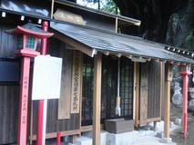 第7番 内尾山 相円寺