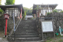 第12番 清寧山 観海寺