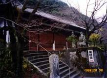 第17番 有智山 蓮城寺