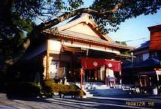 第18番 蓬莱山 今山大師寺