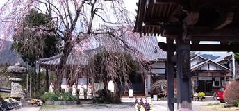 第19番 雲峰山 昌竜寺