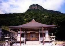第27番 冠嶽山 鎮國寺