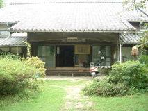 第29番 曹源山 法泉寺
