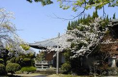 第32番 護国山 金剛乗寺