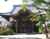 第44番 恵日山 寳琳院