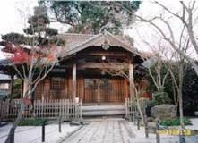 第46番 松巌山 青龍寺