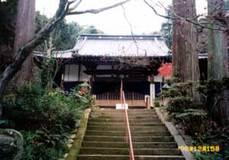 第47番 柳坂山 永勝寺