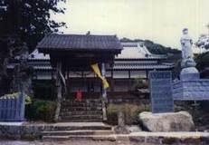 第10番 石立山 岩戸寺