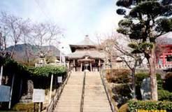 第31番 吾平山 相良寺