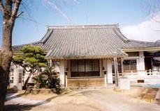 第33番 長寿山 龍泉寺